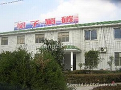 Yuyao LiangziPTFE Factory