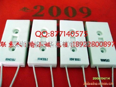 BKG陶瓷水泥电阻 2