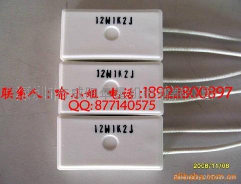 BKG陶瓷水泥电阻 3