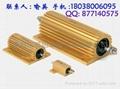金色铝壳制动电阻器