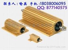 金色鋁殼制動電阻器