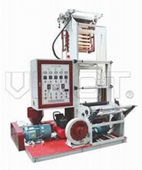 Min film blowing machine