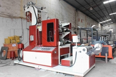 Min film blowing and printing machine