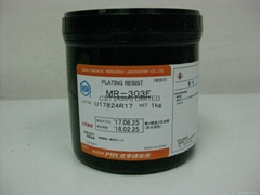 Asahi 选镀油墨 MR-301