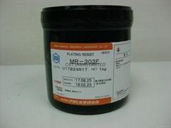 Asahi 選鍍油墨 MR-301