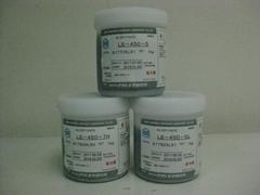 導電銀槳 LS-450-5