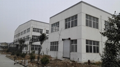 ZHANGJIAGANG FORTUNE CHEMICAL CO., LTD