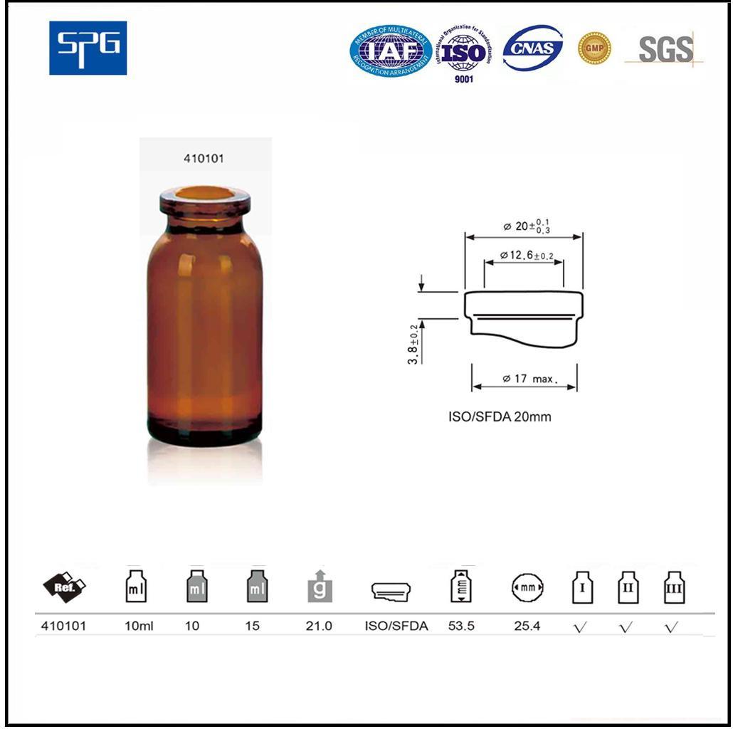 Amber moulded injection vial USP TYPE I,II.III 1