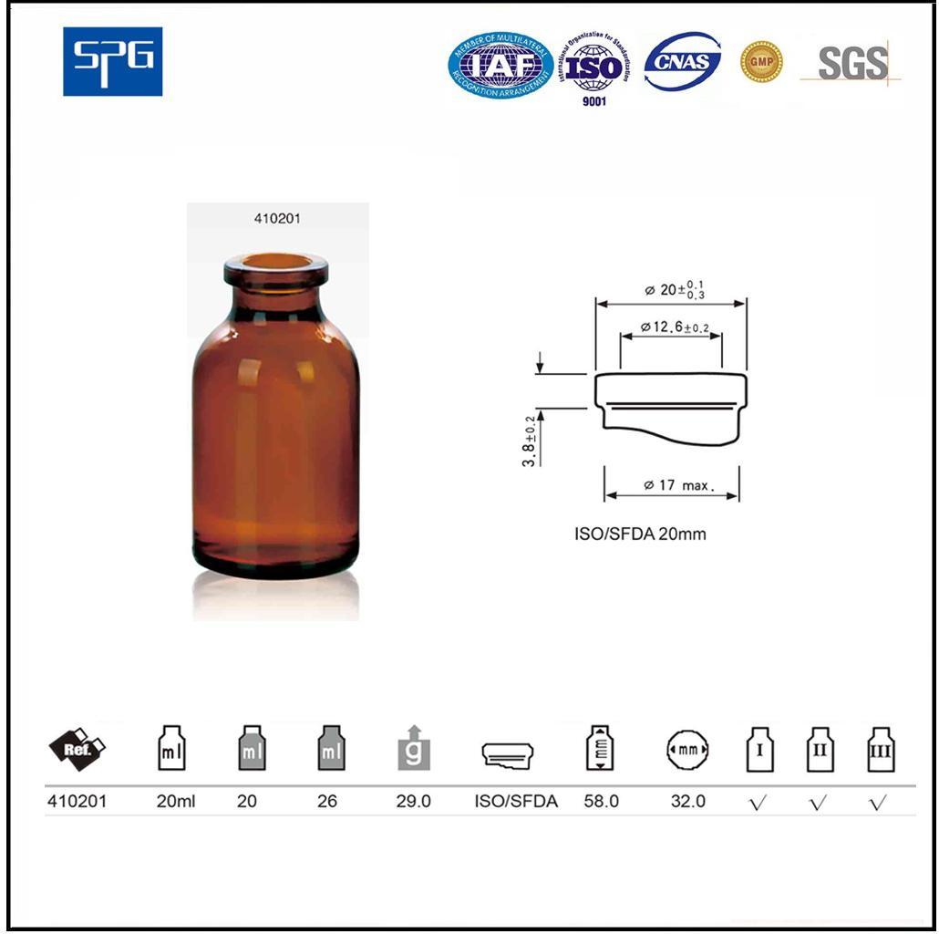Amber moulded injection vial USP TYPE I,II.III 2