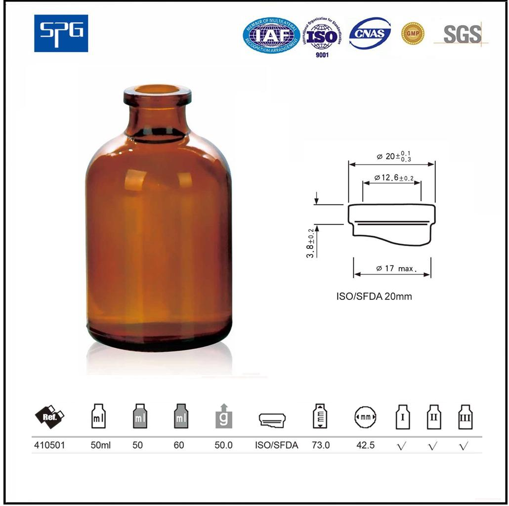 Amber moulded injection vial USP TYPE I,II.III 4