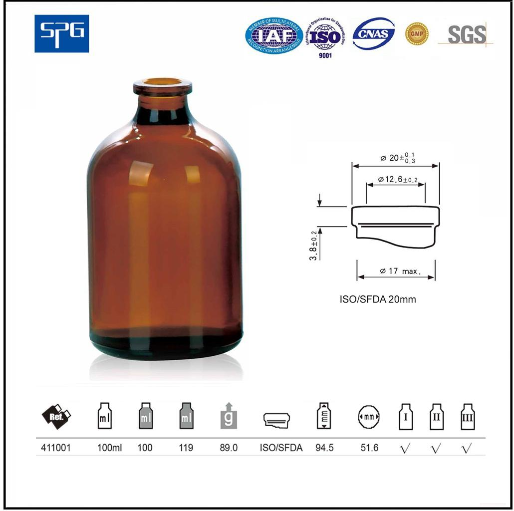 Amber moulded injection vial USP TYPE I,II.III 5