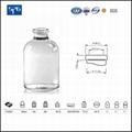 Clear moulded injection vial USP TYPE I,II,III 2