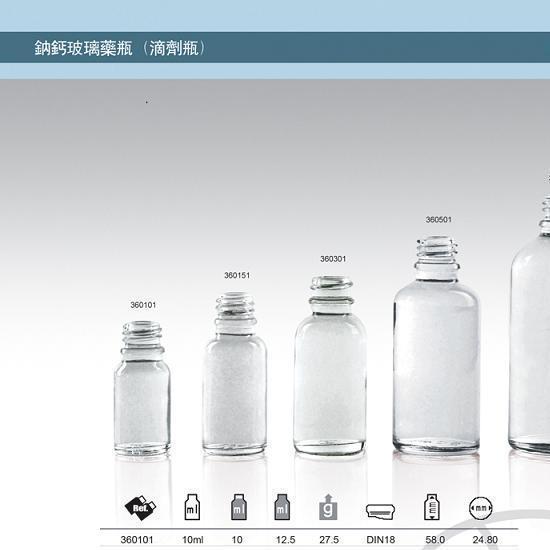 Amber/clear glass drop dispensing bottle DIN PP 28MM 2