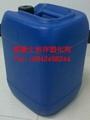 混凝土密封固化剂(粉末状) 2