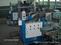 Centerless grinder shaft feeder automatic step positioning