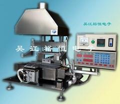 变压器焊锡机