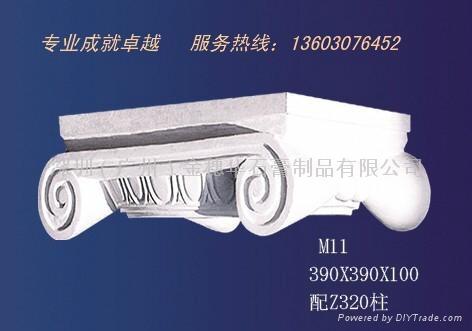 穗華石膏線羅馬柱頭 2