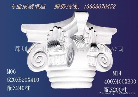 穗華石膏線羅馬柱頭 3