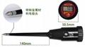 ZD-18 數字式土壤pH檢測儀 5