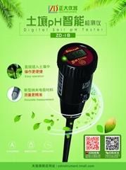ZD-18 Soli-PH Digital Te (Hot Product - 1*)