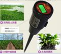 ZD-EC数字式土壤EC 测试仪 3