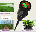 ZD-EC數字式土壤EC 測試儀 3