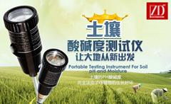 ZD-05土壤酸碱度/濕度計