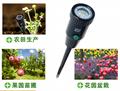 ZD-1608 数字式土壤温/湿检测仪     1