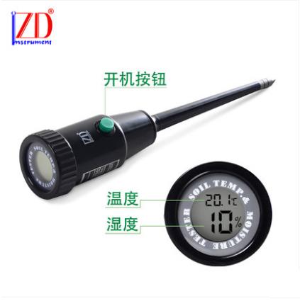 ZD-1608 数字式土壤温/湿检测仪     3