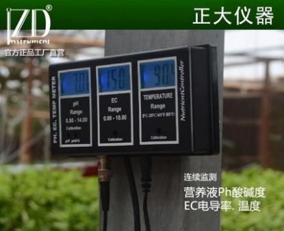 ZDRS-200A pH-EC-Temp组合监视器 1