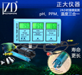 ZDRS-200G pH & TDS,Temp組合監控器(控制器) 1