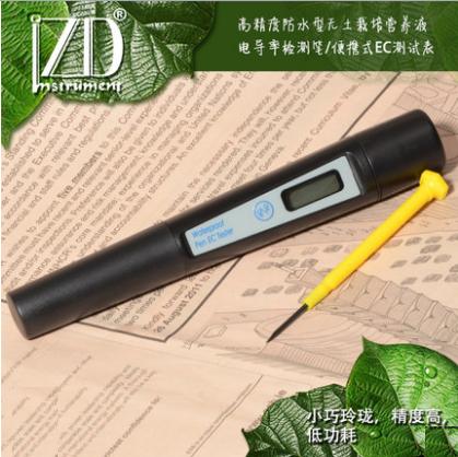 ZDS-EC 全防水型筆式電導率計 1