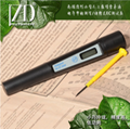ZDS- EC Pen Tester WP