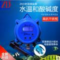 ZDPT-201 pH-温度监视器