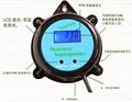 ZDPMT-2108 TDS(PPM)/Temp Monitor 4