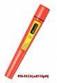 PH-902A笔式全防水型pH