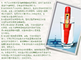 PH-902A筆式全防水型pH 計(ad110pH) 2