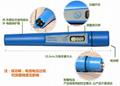 ZDS-PPM全防水型笔式检测仪 3