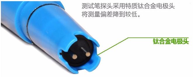 ZDS-PPM全防水型筆式檢測儀 4