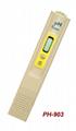 PH-903/PH-903A笔式防水pH 计 (New)