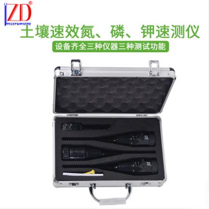 ZD-1804數字式土壤速效氮-磷-鉀-養分速測儀 5