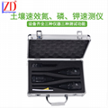 ZD-1804Digital Soil Available N-P-K Nutrient Tester 5
