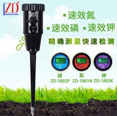 ZD-2804數字式土壤速效氮-磷-鉀-養分速測儀