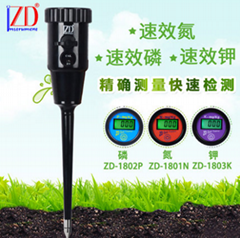ZD-2804Digital Soil Available N-P-K Nutrient Tester (Hot Product - 1*)