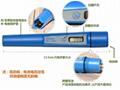 ZDS-mS/cm防水型筆式檢測儀