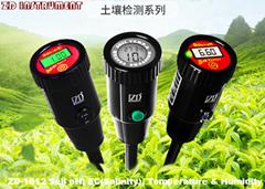 ZD-1812土壤pH、EC(鹽分)、溫濕度檢測儀(3 合1套裝)