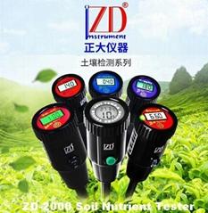 ZD-2000土壤養分檢惻儀(pH、EC(鹽分)、溫濕度、速效氮磷鉀6合1)
