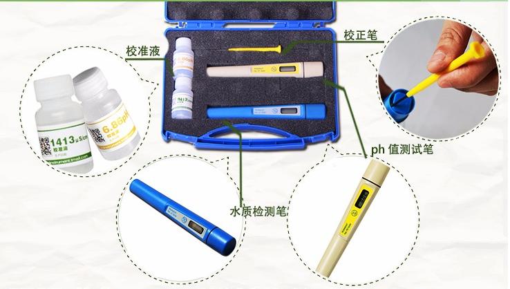 ZD-1900 pH、uS/cm 组合检测仪 (2 in 1) 3