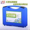 ZD-1900 pH、uS/cm 组合检测仪 (2 in 1) 6