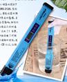 ZDRS-2120高精度‰盐分/TDS/CF数字测试仪WR(3合1) 3
